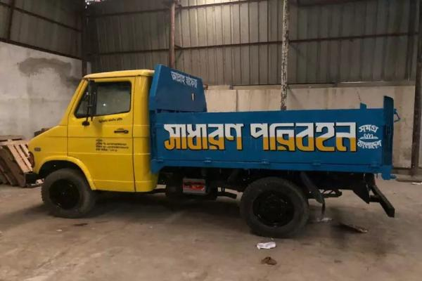 Tata 3 Ton Pick Up In Chittagong for sale