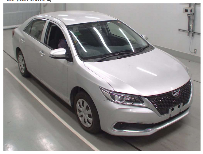 TOYOTA ALLION A15 PAK,SILVER COLOR MODEL 2016 NEW SHAPE PRE ORDER